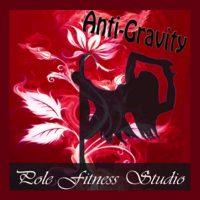 Anti-Gravity Pole